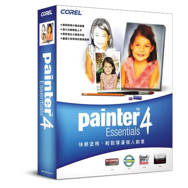 Painter Essential 4軟體.jpg