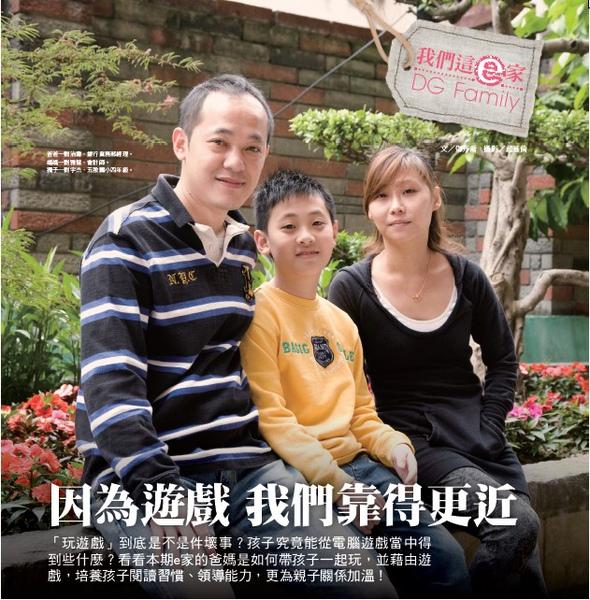 2010-05-31_184247.jpg
