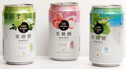 果味台啤_荔枝