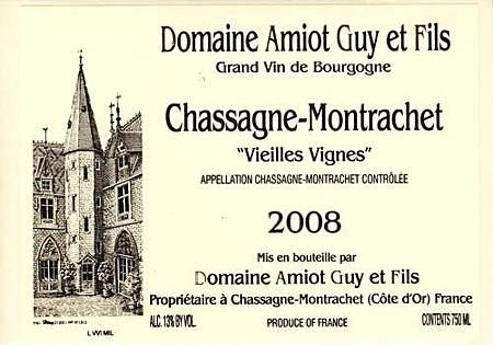 Guy Amiot 3 domaine