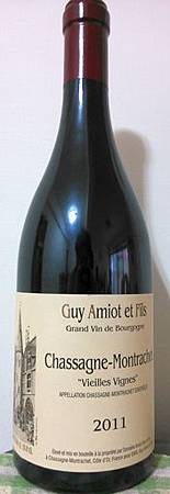 Guy Amiot 1
