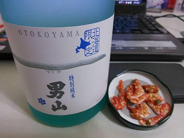 男山+蝦乾