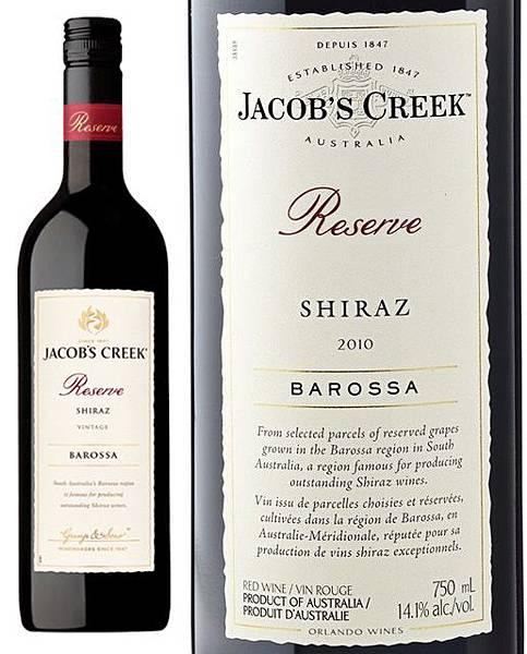 Jacobs Shiraz