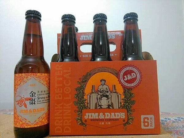 JD金棗啤酒