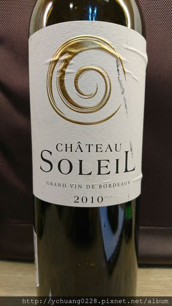 Soleil 2010