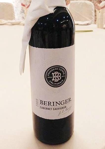 Beringer 2009 2