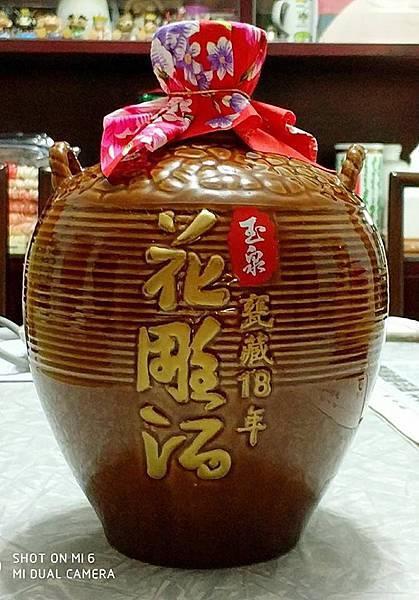 玉泉甕藏18年花雕酒