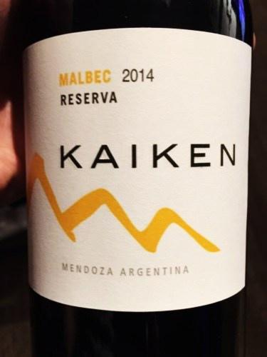 Kaiken2015 big