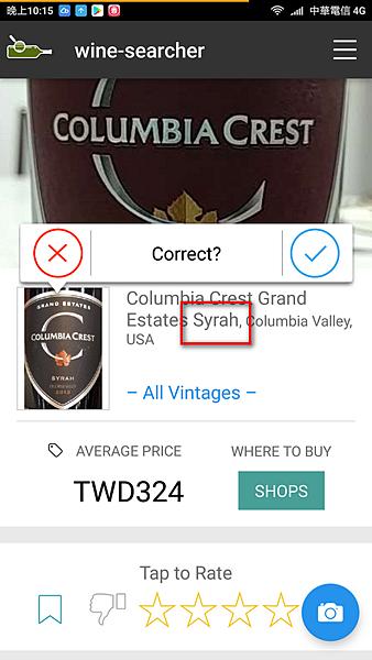 wine-search app 02