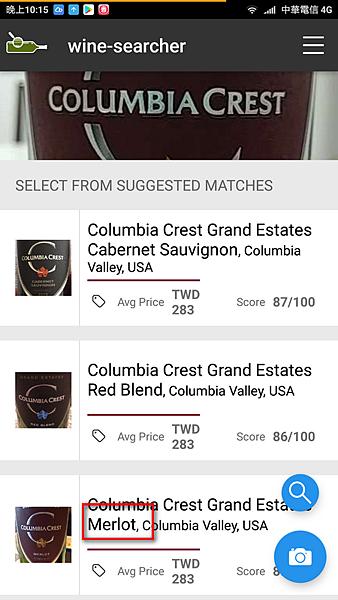 wine-search app 03