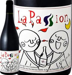 La Passion 2011 big