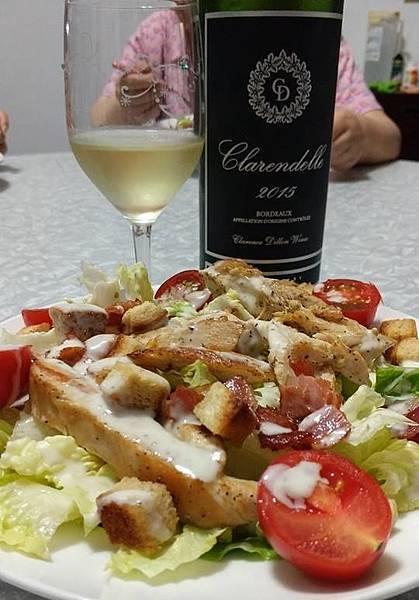 Clarendelle Blanc 沙拉