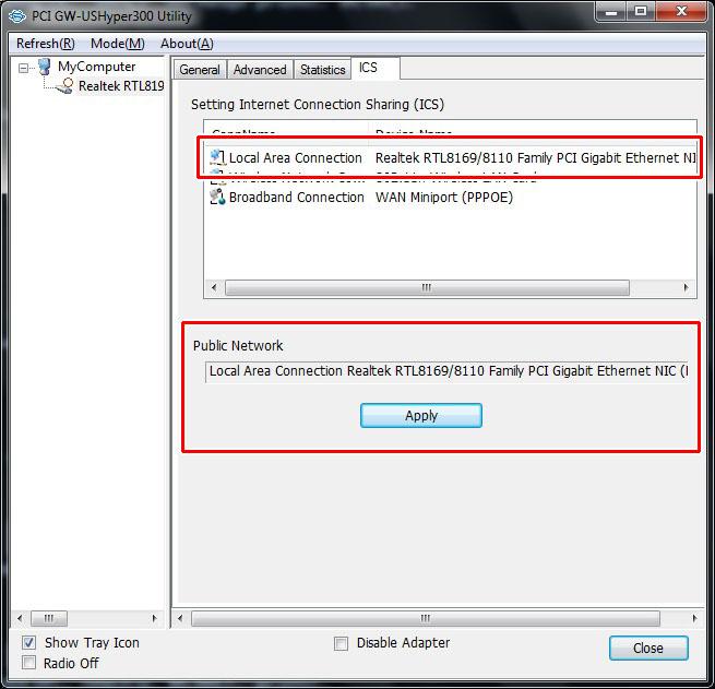 GW-USHyper300_SoftAP-05