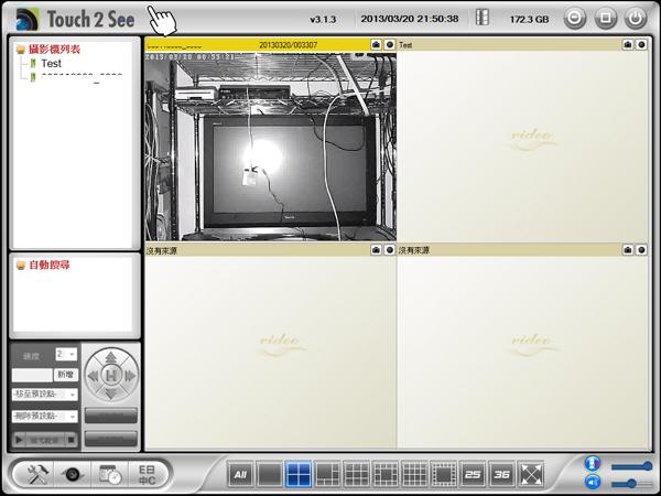 久森雲端網路攝影機SD錄影