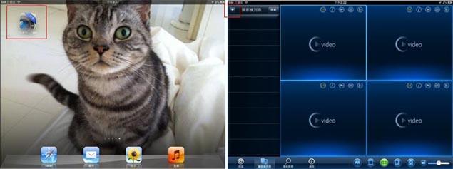 久森雲端網路攝影機iPad設定