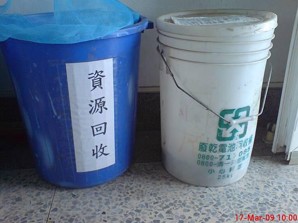 資源回收3.JPG