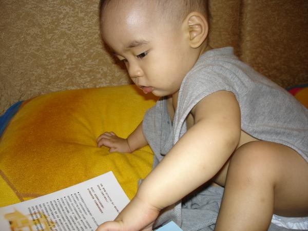 我可是愛看書的小孩!