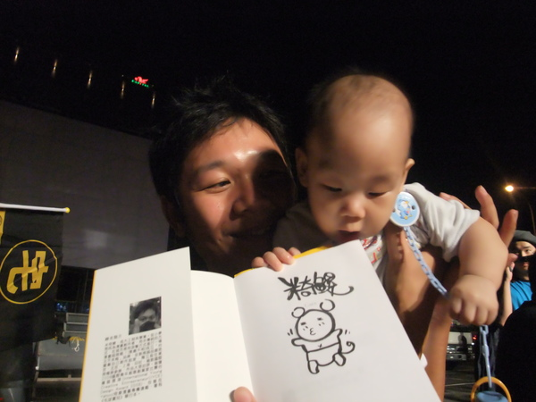 阿豆對吃米奇鰻所畫的自畫像比較有興趣(5m16d)