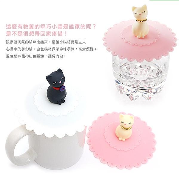 優雅小貓魔法杯蓋.JPG