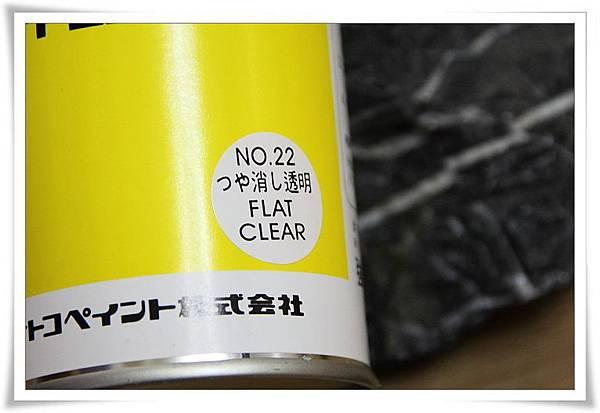透明平光漆.JPG