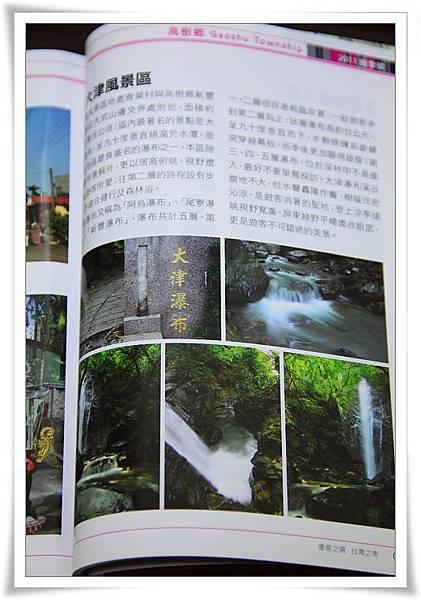台灣之美季刊2.JPG