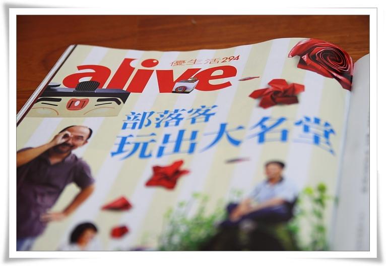 週刊專訪1.JPG