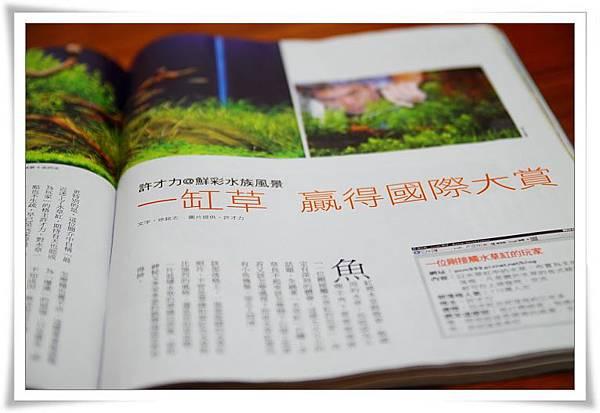 週刊專訪2.JPG