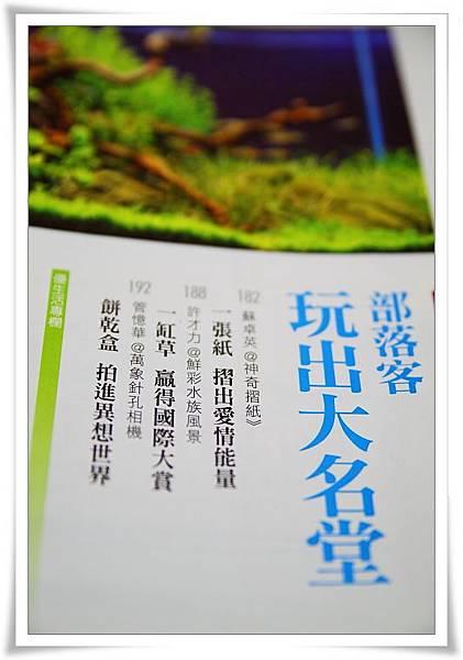 週刊專訪3.JPG