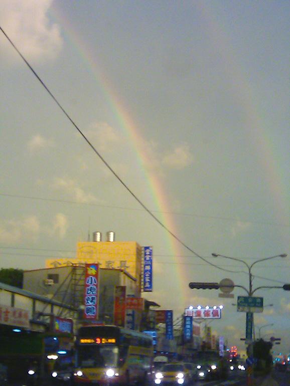 770彩虹