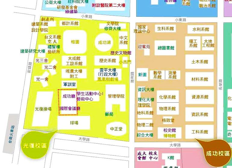 成大地圖1