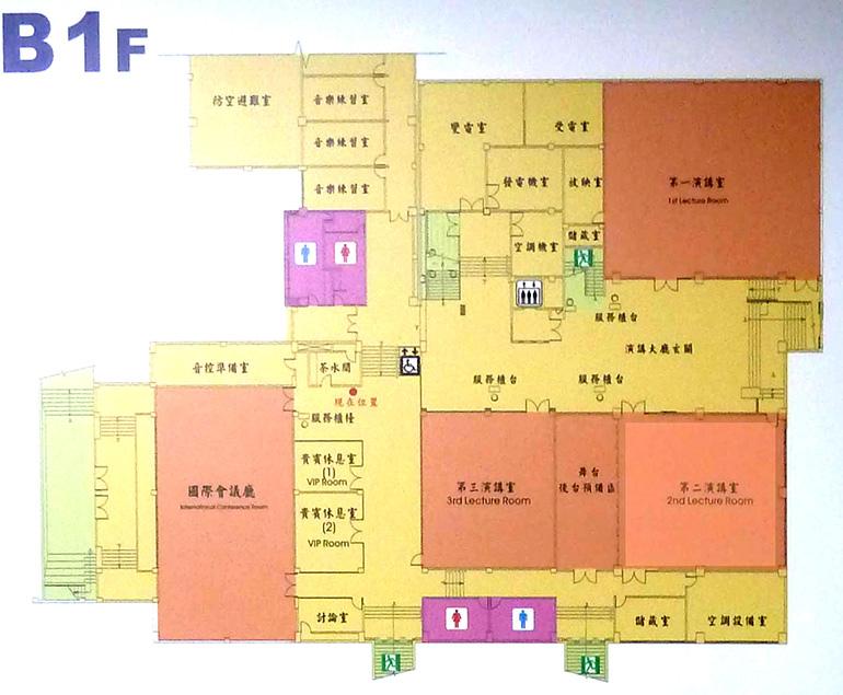 成大地圖2
