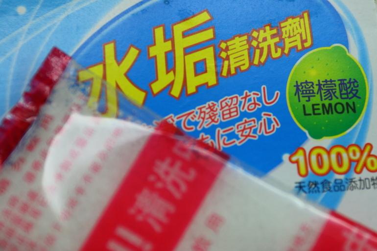 縮圖-檸檬酸