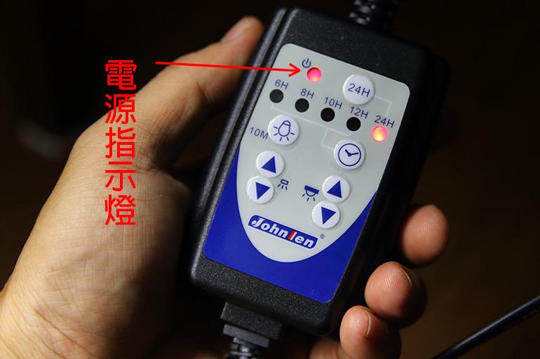 電控電源指示