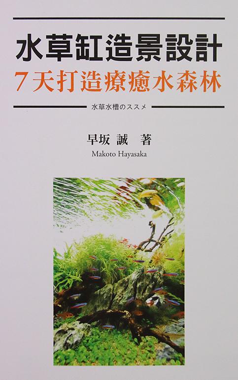 縮圖_X9A2759