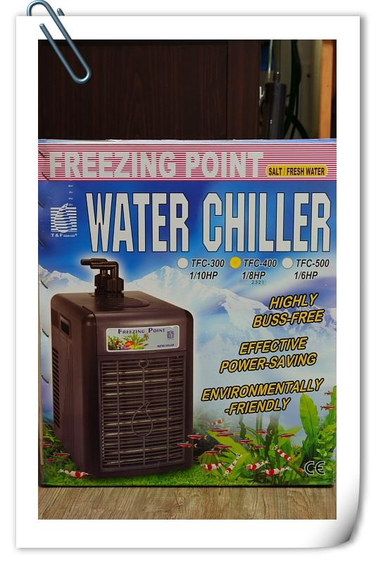 冰點冷水機.JPG