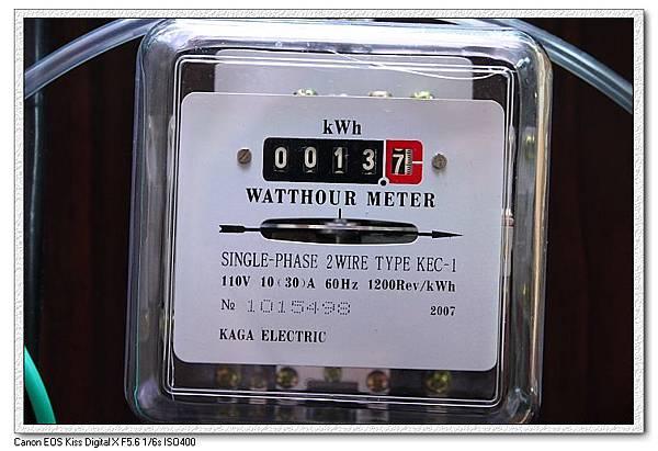 開始計量電度.JPG
