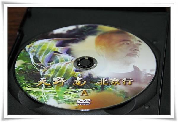 天野尚dvd-1.JPG