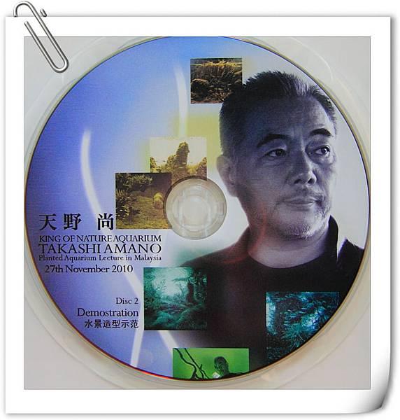 天野尚DVD.JPG