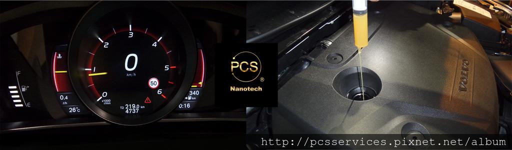 0712_基礎版引擎鍍膜.jpg