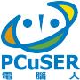 PCuSER Logo