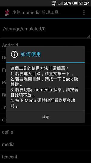 nomedia_2