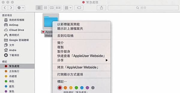 Mac02_005