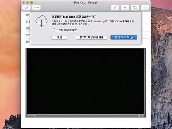 Mac03_004