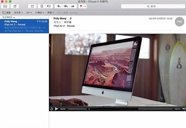 Mac03_005