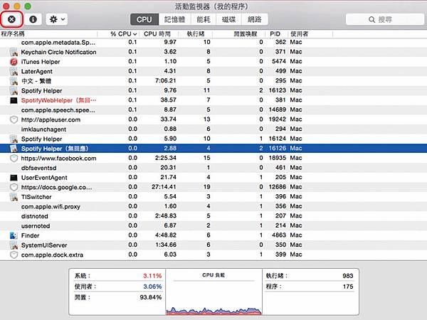 Mac05_002