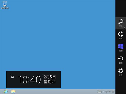 windows-58