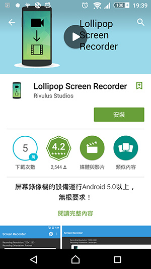 screenrecorder-01