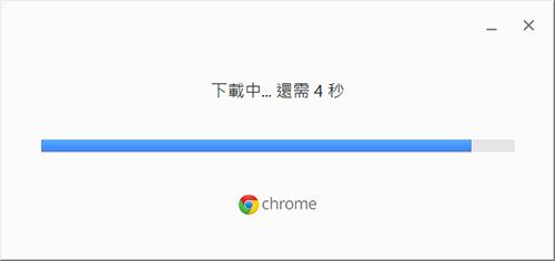 chrome64-04