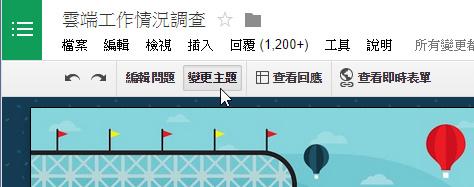 google-form-02