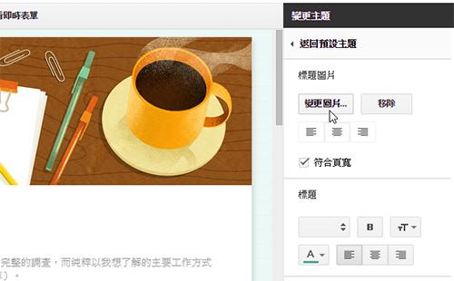 google-form-04